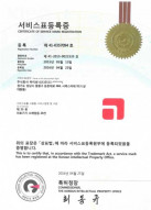 Certificate of Trademark Registration HIRONIC