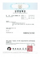 Certificate of Trademark Registration MIRACLEAR